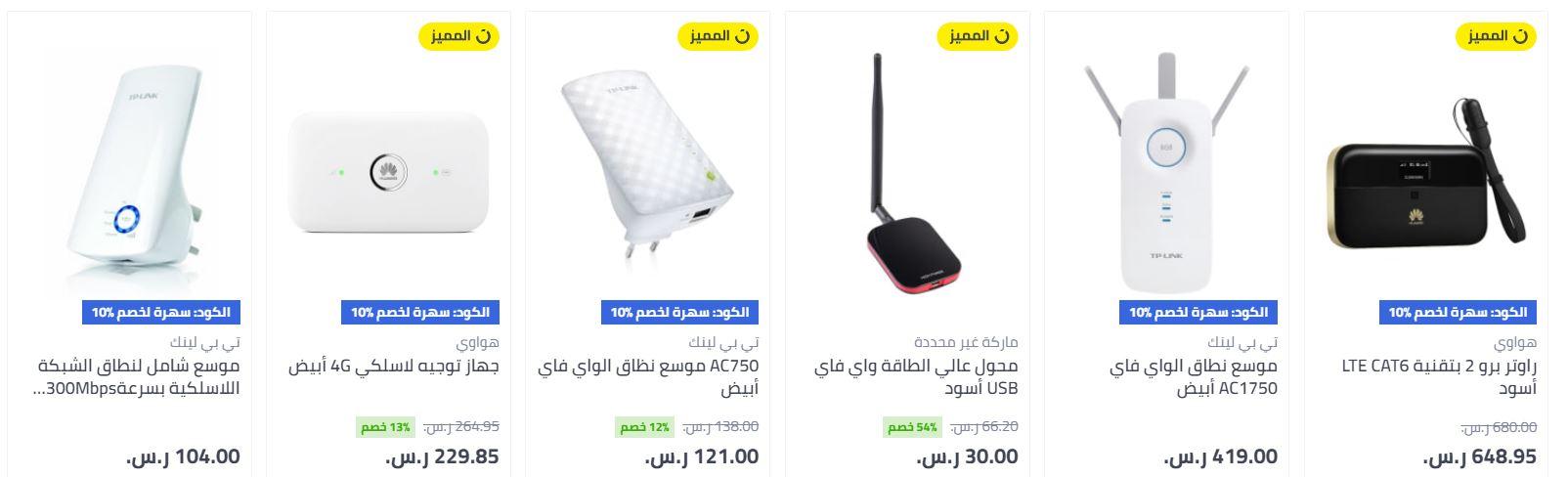 منتجات الشبكات
